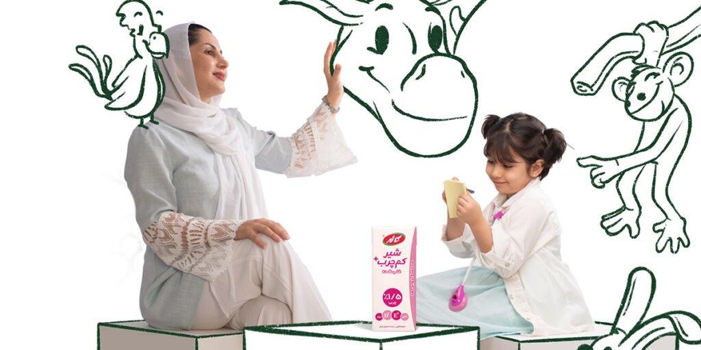 شیر غنی شده و تقویت سیستم ایمنی