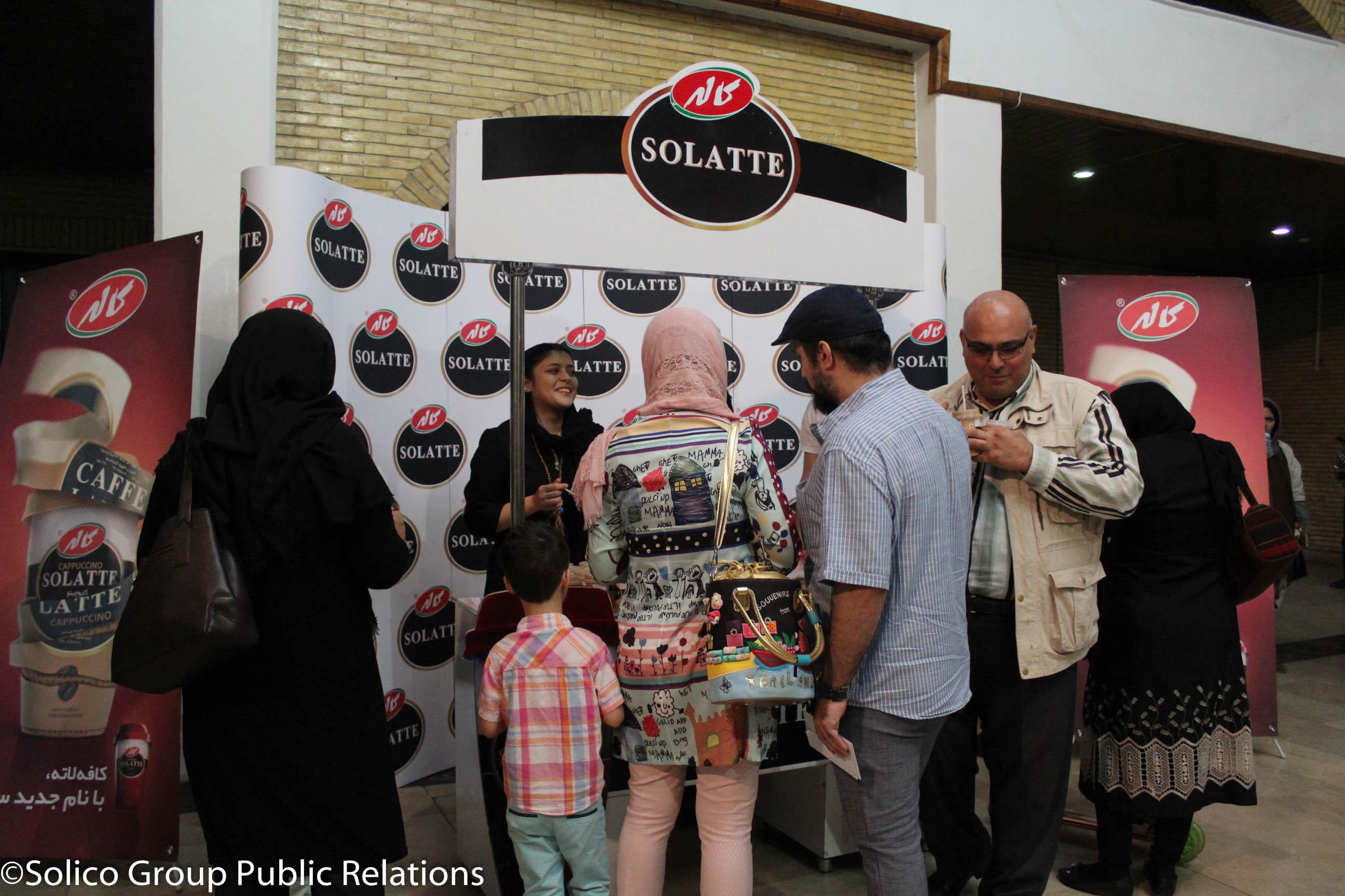 پذیرایی کاله از مهمانان «دهمین جشن انجمن منتقدان و نویسندگان سینما»