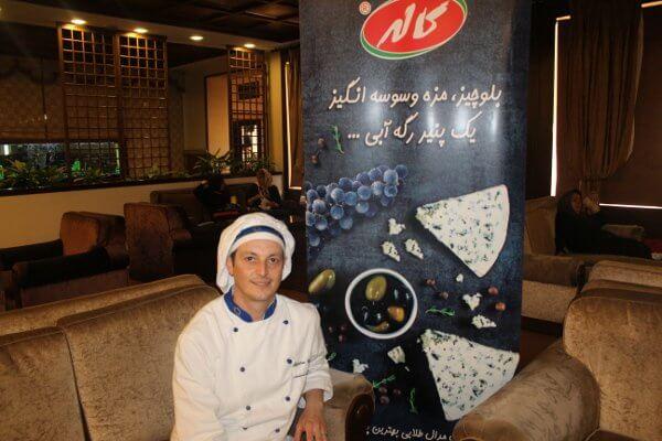 کاله حامی برنامه آموزش حرفه ای آشپزی Chef Academy