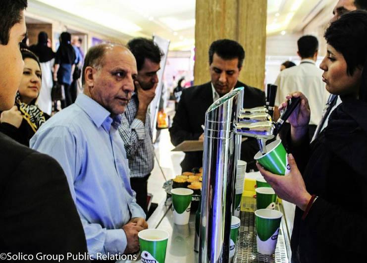 درخشش گروه سولیکو «کاله» در دومین کنگره بینالمللی و چهاردهمین کنگره تغذیه ایران