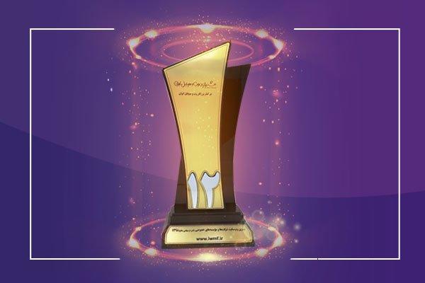 کاله برنده جایزه بهترین وب سایت جشنواره وب و موبایل ایران