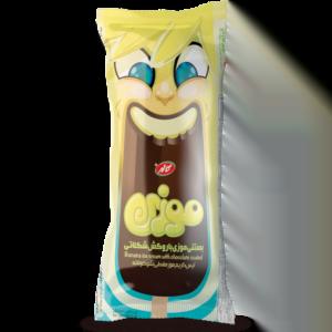 Banana-with-Cocoa-Chocolate-Coated