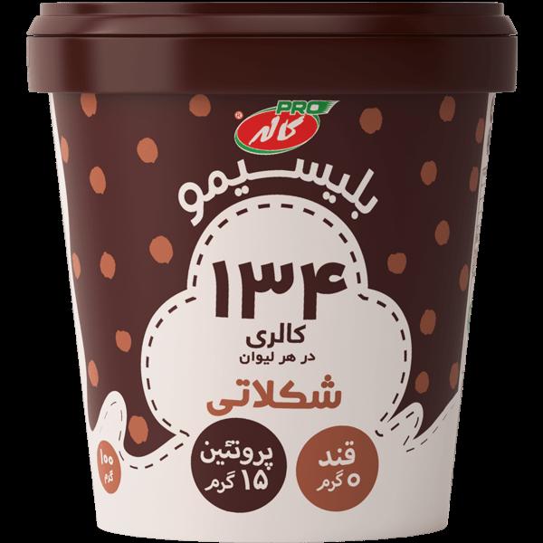 بستنی بلیسیمو شکلاتی