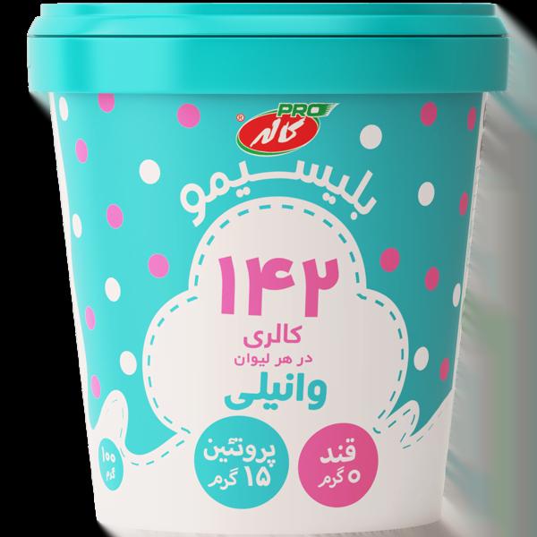 بستنی بلیسیمو وانیلی