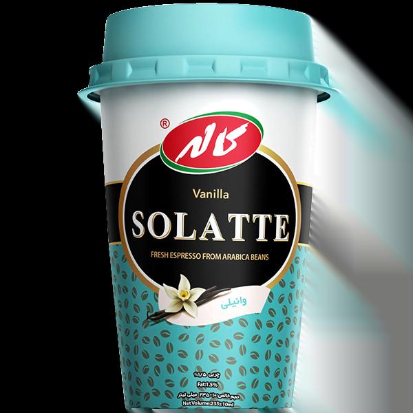 قهوه وانیلی سولاته
